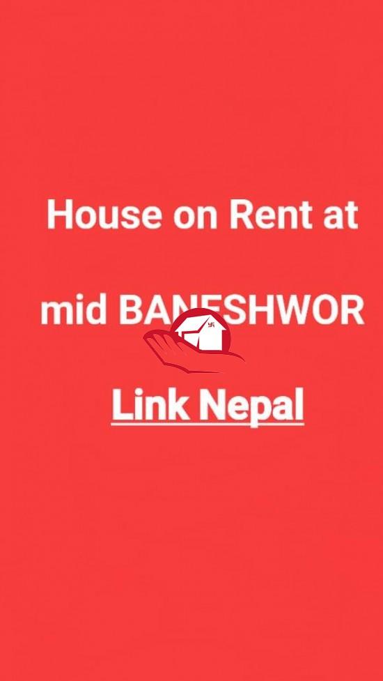 House on at Mid Baneshwor
